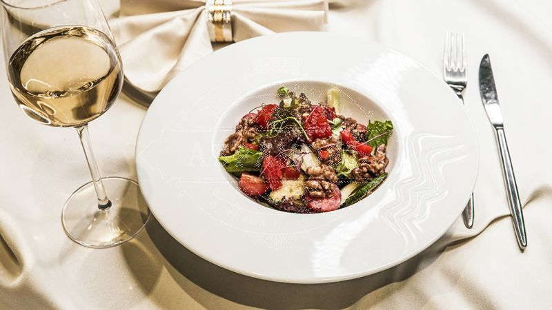 Vegetable Salad with Fennel and Honey Walnuts